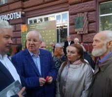 В Москве вспоминали Георгия Свиридова