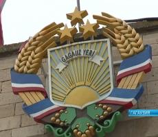 Гагаузская автономия положила начало строительству Гагауз Ери