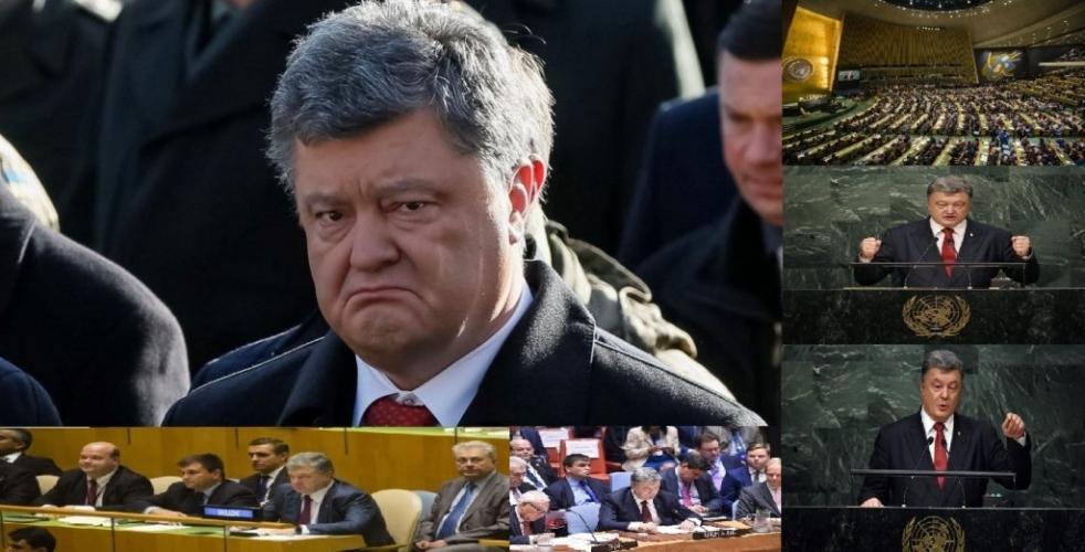 Украина потеряла президента: Порошенко в алкогольном запое