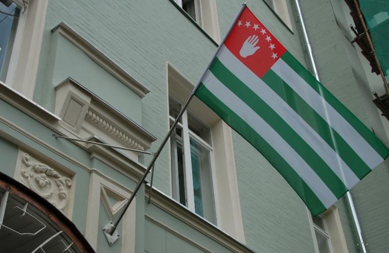 Европейский институт ЮСТО развивает связи с Абхазией. Встреча в посольстве