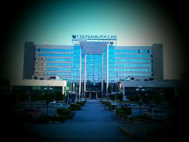 Юго-западный филиал Сбербанка признал профессиональную компетентность Анны Голошумовой