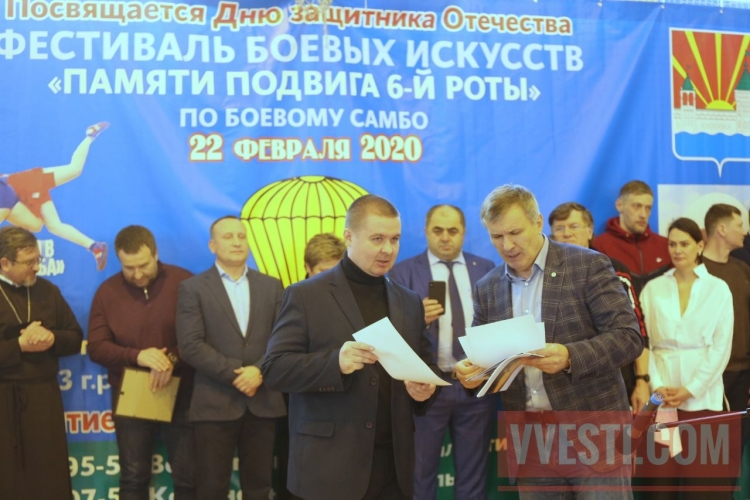 Турнир Федерации боевого самбо в Дзержинском